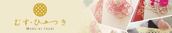 むす・ひ・つき公式サイト│オーダーメード結婚指輪のブルーレース